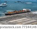 集裝箱 海 大海 77344146
