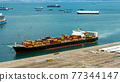 集裝箱 海 大海 77344147
