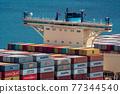 集裝箱 集裝箱碼頭 船隻 77344540