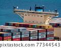 集裝箱 集裝箱碼頭 船隻 77344543