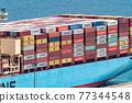 集裝箱 集裝箱碼頭 船隻 77344548