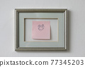 Classic Picture Frame and Paper notes 77345203