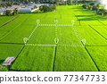 Land plot in aerial view for development or investment. 77347733