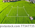 Land plot in aerial view for development or investment. 77347735