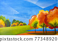 Abstract landscape. Autumn trees. Abstract oil painting. 77348920
