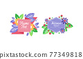 Shaped Frames with Floral Decoration for Greeting and Invitation Card Design Vector Set 77349818