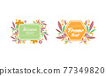 Shaped Frames with Floral Decoration for Greeting and Invitation Card Design Vector Set 77349820