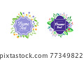 Shaped Frames with Floral Decoration for Greeting and Invitation Card Design Vector Set 77349822