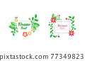 Shaped Frames with Floral Decoration for Greeting and Invitation Card Design Vector Set 77349823
