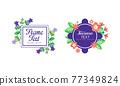 Shaped Frames with Floral Decoration for Greeting and Invitation Card Design Vector Set 77349824
