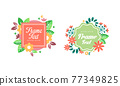 Shaped Frames with Floral Decoration for Greeting and Invitation Card Design Vector Set 77349825
