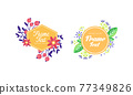Shaped Frames with Floral Decoration for Greeting and Invitation Card Design Vector Set 77349826