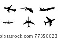 Silhouette of black and white aircraft in the sky, isolated. Vector Illustration 77350023
