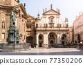 Church of the Holy Saviour in Prague 77350206