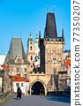 Lesser Quarter Bridge Tower in Prague 77350207