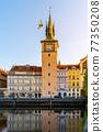Old Town Waterworks Tower in Prague 77350208