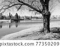 Mseno Reservoir with old stone dam on sunny day. Jablonec nad Nisou, Czech Republic 77350209