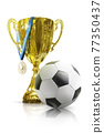 Soccer championship trophy. Golden champion cup isolated on white background. Sport award. Victory concept 77350437