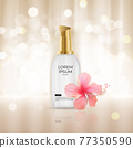 3D Realistic Pastel Cream Bottle with hibiscus flower. Design Template of Fashion Cosmetics Product for Ads, flyer or Magazine Background. Vector Illustration 77350590