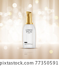 3D Realistic Pastel Cream Bottle. Design Template of Fashion Cosmetics Product for Ads, flyer or Magazine Background. Vector Illustration 77350591