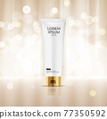 3D Realistic Pastel Cream Bottle. Design Template of Fashion Cosmetics Product for Ads, flyer or Magazine Background. Vector Illustration 77350592