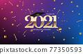 Graduation class of 2021 with graduation cap hat and confetti. Vector Illustration 77350593