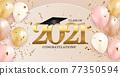 Graduation class of 2021 with graduation cap hat and confetti. Vector Illustration 77350594