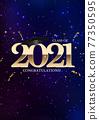 Graduation class of 2021 with graduation cap hat and confetti. Vector Illustration 77350595