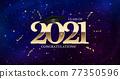 Graduation class of 2021 with graduation cap hat and confetti. Vector Illustration 77350596