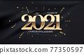 Graduation class of 2021 with graduation cap hat and confetti. Vector Illustration 77350597