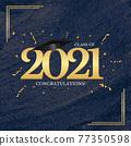 Graduation class of 2021 with graduation cap hat and confetti. Vector Illustration 77350598