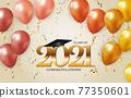 Graduation class of 2021 with graduation cap hat and confetti. Vector Illustration 77350601