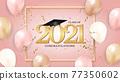 Graduation class of 2021 with graduation cap hat and confetti. Vector Illustration 77350602