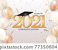 Graduation class of 2021 with graduation cap hat and confetti. Vector Illustration 77350604
