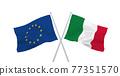 italian, national flag, national flags 77351570