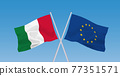 italy, national flag, national flags 77351571