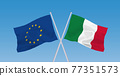 italy, national flag, national flags 77351573