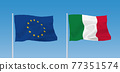 italy, national flag, national flags 77351574