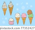冰 冰淇淋 霜淇淋 77352427