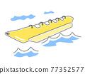 blue water, marine, maritime 77352577