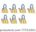 person, female, lady 77352601