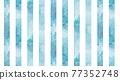 帶條紋的 有條紋的 條紋 77352748