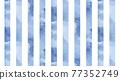 水彩畫 印有格的 矢量 77352749