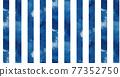 帶條紋的 有條紋的 條紋 77352750