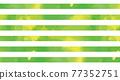 有條紋的 帶條紋的 條紋 77352751