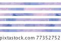 水彩畫 印有格的 矢量 77352752