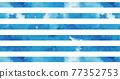 水彩畫 印有格的 矢量 77352753