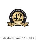 42th year anniversary logo design template 77353033