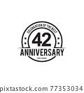 42th year anniversary logo design template 77353034