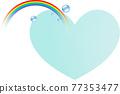 彩虹 虹光 心 77353477